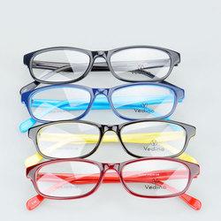 Bright Vision 83539 Fashion acetate new model optical frames