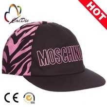 Hot sale best price wholesale child sports caps