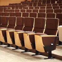 Leadcom high quality luxury auditorium chair price (LS-9612)