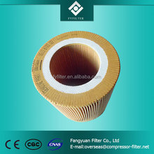 1621574399 C402070 atlas copco 0.2 micron filter compressed air filter
