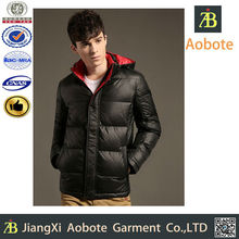 2015 Fast Delivery Customized Outdoor Light Man Clothing