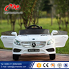 Remote Control Electric Children Car,Children Electric Car Ride On,Ride On Kids Car Remote Control