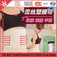 New Belly TUMMY FIRM CONTROL SLIMMING BELT TRIMMER Waist SHAPER CINCHER GIRDLE P14