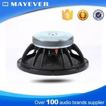 12PLB77 Aluminium voice coil 2015 NEW! audio loudspeaker parts dual 12 inch subwoofer box design for sale