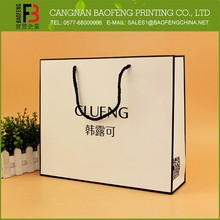 High Quality Recyclable Custom Printed Craft Paper Bag