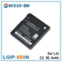 LGIP-550N for LG 3.7v 900mah phone lithium battery china suppliers