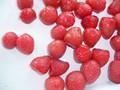 Los ingredientes del precio bajo conservaron la fresa