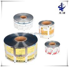 Color Design Composite Packaging composite film