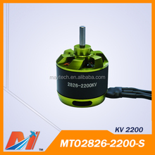 Maytech brushless Electric Motor 2826 2200 KV For Battery Operated Toy Plane/helicopter