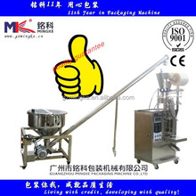 Stainless Steel automatic packaging machine forsunflower seed ,food,chemical ,granule,powder,snack