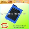 3500 mAh game battery for PSP2000/PSP3000 pandora battery standarded rechargeable battery