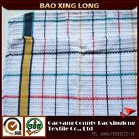 terry cloth tea towel