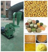 corn/wheat/rice animal feed grinder