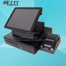 15 Inch Retail All in One Touch Screen POS Terminal