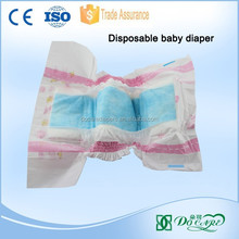 Super soft economy disposable baby diaper Super soft economy disposable baby diaper