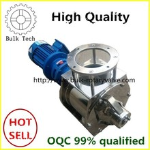 Quick Clean Rotary Valve 99% qualified rotary valve