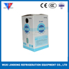 /product-gs/hfc-environ-safe-refrigerant-r134a-ac-automotive-refrigerant-gas-60313691068.html