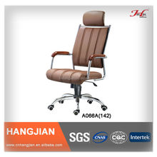 A066A Hangjian Best-selling Multifunctional Seat Cover Leather Swivel Office Chair