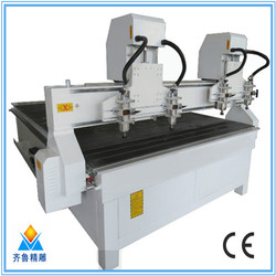 Low price computer controlled wood carving machine with best quality