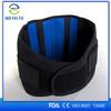 alibaba china supplier lumbar support belt lumbar support elastic waist support waist belt