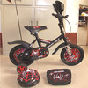 2015 kids gas dirt bikes for sale cheap / kid size dirt bikes / kids gas dirt bikes