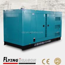 450kw generators power plants silent ,562.5kva soundproof DG SET prices China manufacturer
