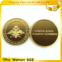 Russian custom gold / silver gold coin or medal