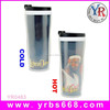 Double walled plastic beer cup
