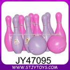 10 polegadas engraçado brinquedo bola de boliche de plástico para crianças