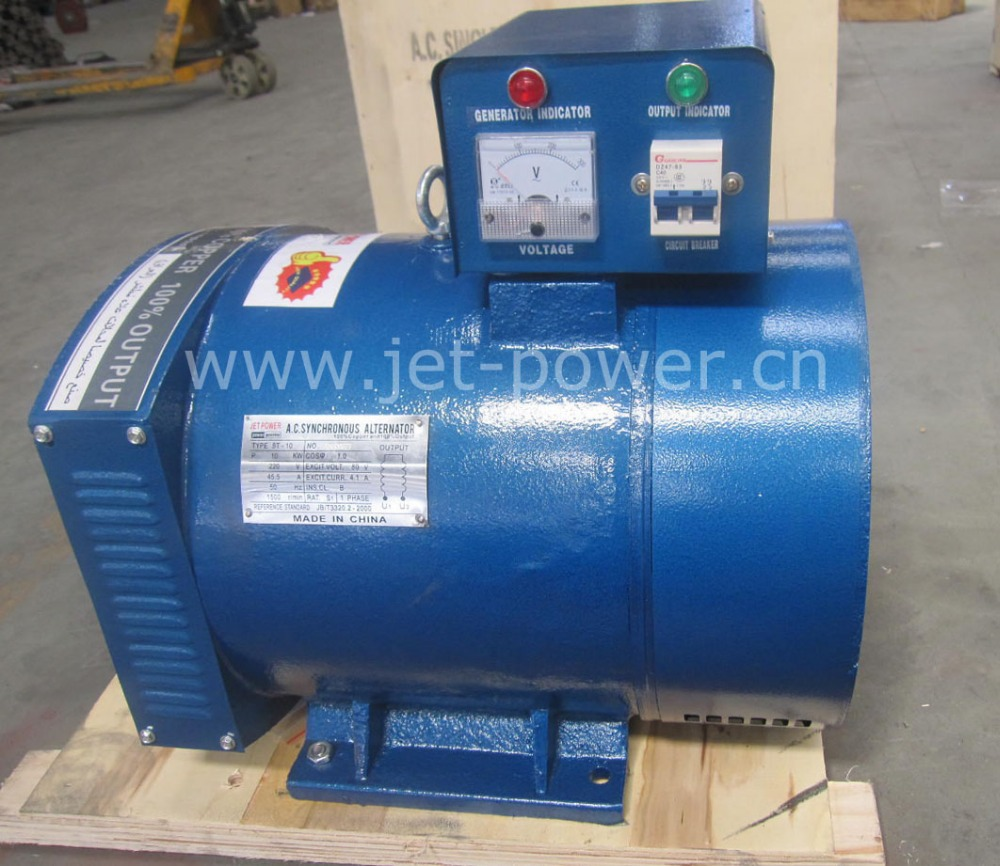 10kw Electric Generator Without Motor For Turkey Market