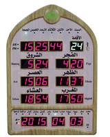 Digital Islamic Mosque Prayer Azan Clock