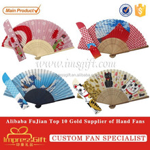 Lucky Bamboo Picture Hand Fan Wholesale China