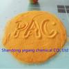 polyaluminium chloride pac for Drinking Water Treatment