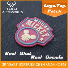 Best Quality Famous Clothing Labels with company logo design