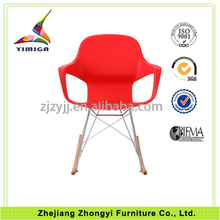 Good peputation factory price comfortable colorful antique metal rocking chair