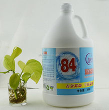 Contemporary Best-Selling most popular natural disinfectant