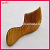 /p-detail/yashi-venta-caliente-natural-del-pelo-peine-de-madera-300003923473.html
