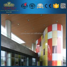 Xuzhou Art Museum linear wide panel aluminum ceiling design
