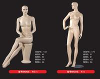 High Quality sex mannequin plastic body for sex