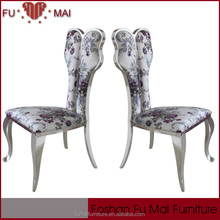 Guangdong Supplier banquet celebration chairs with stainless steel