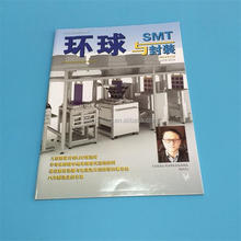 magazine printing hotsale good price saddle stitch binding cheap