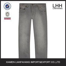 Grey plus size baggy cotton loose casual jeans for kids