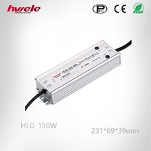 HLG 150W 36V waterproof led converter power supply IP67 similar with Meanwell