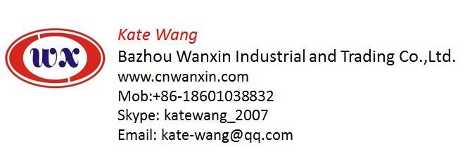 contact of wanxin.jpg