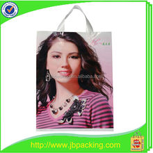 High quality durable luxury boutique plastic shopping bag with hook