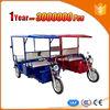 chinese electric bikes passenger electric auto rickshaw tuk tuk