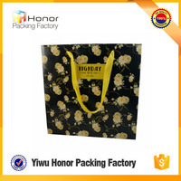 Korean style new products popular cute sweet paper bag wholesale paper carrier bags with flower printed