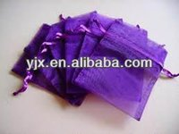 Purple organza drawstring pouch for cosmetic