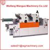 WG man roland offset printing machine spare parts