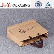 Fancy grocery custom kraft paper bags wholesale India